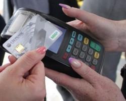 О распространении ложной информации об оплате банковскими картами