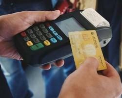 Экономьте на поездках с картой Visa