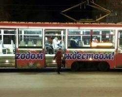 График движения трамваев в праздничные дни
