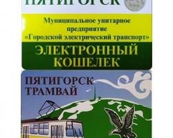 """Переход на карты """"Электронный кошелек"""" нового образца"""