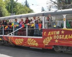 График движения трамваев на День Победы 9 мая 2019 года