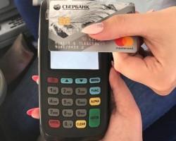 Выгодные поездки с картой MasterСard!