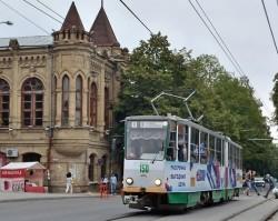 Расписание движения трамваев с 30.08.2021