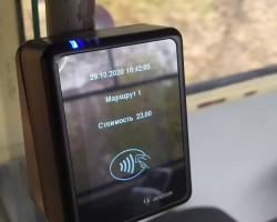 Бесконтактная оплата проезда в трамвае