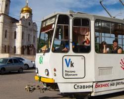 Трамвай за свою 100-летнюю