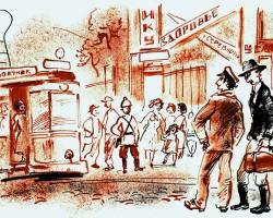 Пятигорский трамвай в литературе и книжной иллюстрации